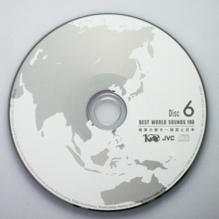 Best World Sounds: CD6 Korea and Japan