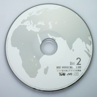 Best World Sounds: CD 2 India and Africa Part I