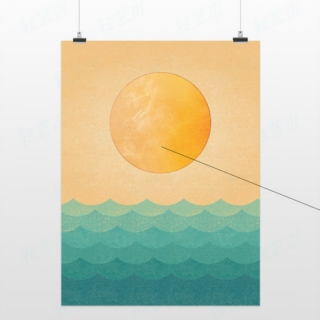 Tightrope to the Sun