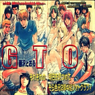 Teacher Forever: GTO Mix