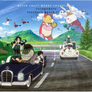 WITCH CRAFT WORKS OST