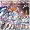 THE BIGGEST SNOW HALATION MIX