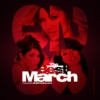 The Best of March 2010 Top 20