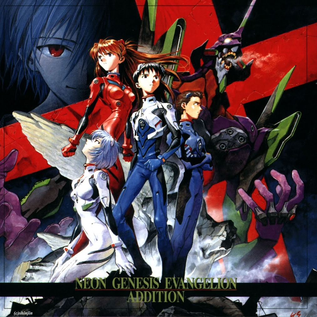 a cruel angels thesis english dub A complete english localization of the official a cruel angel's thesis music video from the neon genesis evangelion - 01 test-type dvd we translated this video.