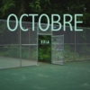 mixtape // OCTOBRE 2014