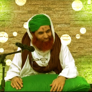 Ameer e Ahle Sunnat Audio Speech (14)