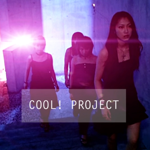 Cool! Project
