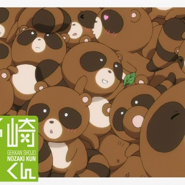 Love Like a Misplaced Tanuki