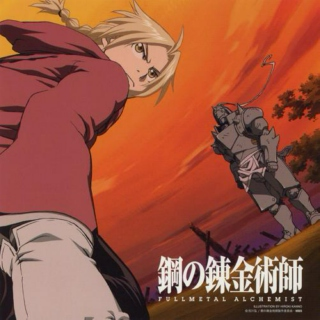 Fullmetal Alchemist Brotherhood OST