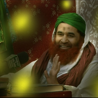 Ameer e Ahle Sunnat Audio Speech (20)