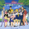 Sailor Moon Best Song Collection
