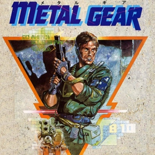 Old Metal Gear