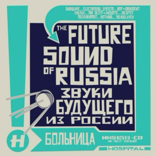 Future Sound Of Russia (2009)