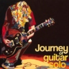 Journey of Guitar Solo