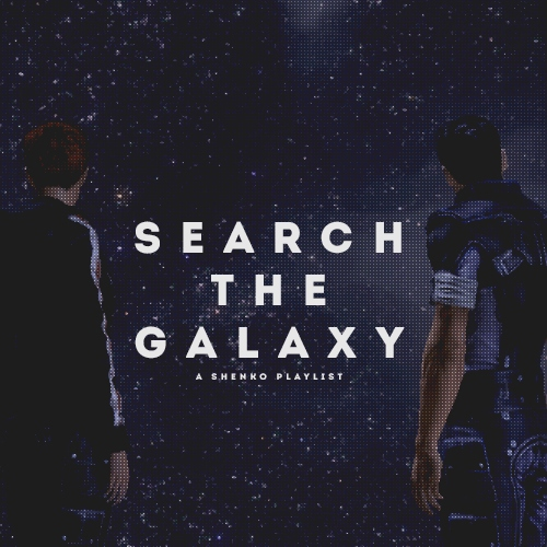 search the galaxy