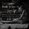 AW 2014-15 #023 Ready to Jazz 11 - From Dusk Till Dawn