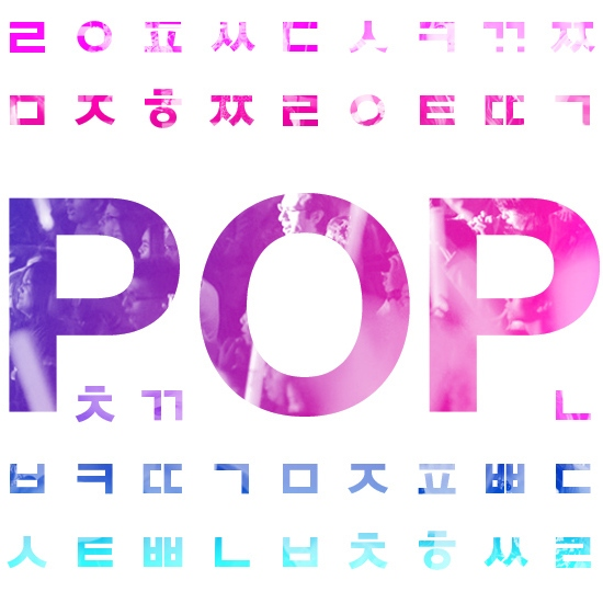 Top 50 K-Pop Songs of 2014