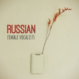 Russian female vocalists