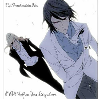 Rai/Frankenstein: I Will Love You Forever