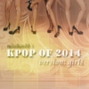 KPOP of 2014 - version: girls