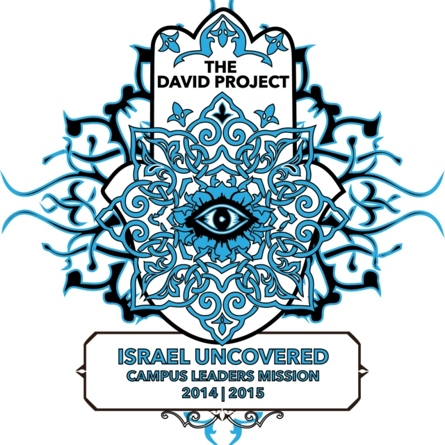 Israel Uncovered mix