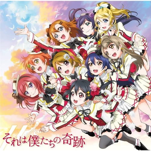 Best of Love Live!