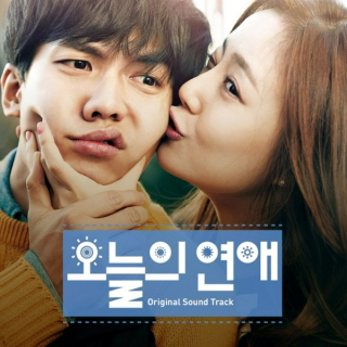 Ost. Mix (Part 11)