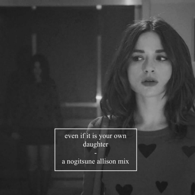 even if it is your own daughter
