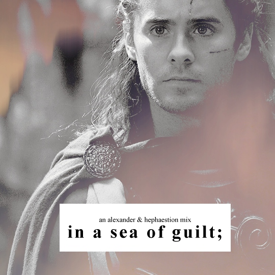 in a sea of guilt;