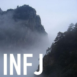 I Think It's Strange You Never Knew (INFJ Playlist)