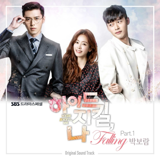 HYDE JEKYLL AND ME OST