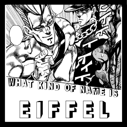 What Kind Of Name Is Eiffel