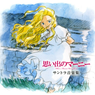 Full OST - Omoide no Marnie (When Marnie Was There)