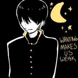 「Wanting Makes Us Weak」
