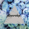 your world is a flowershop