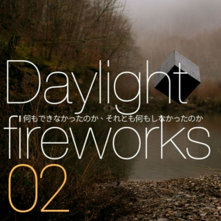 Daylight fireworks 2nd