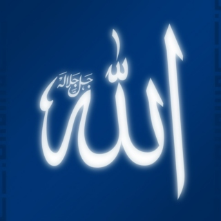 ☾⋆ Return to Allah ☾⋆