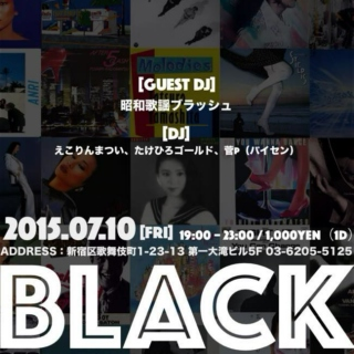 Japanese? Blackmusic?