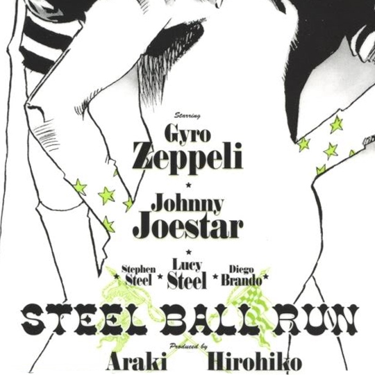 ✯★STEEL BALL RUN★✯