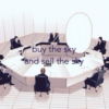 buy the sky and sell the sky
