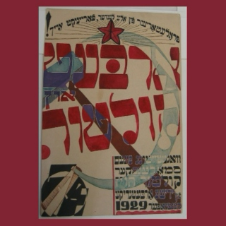 A Sampler of Jewish Music - 3 - Yiddish / Eastern European Political Music