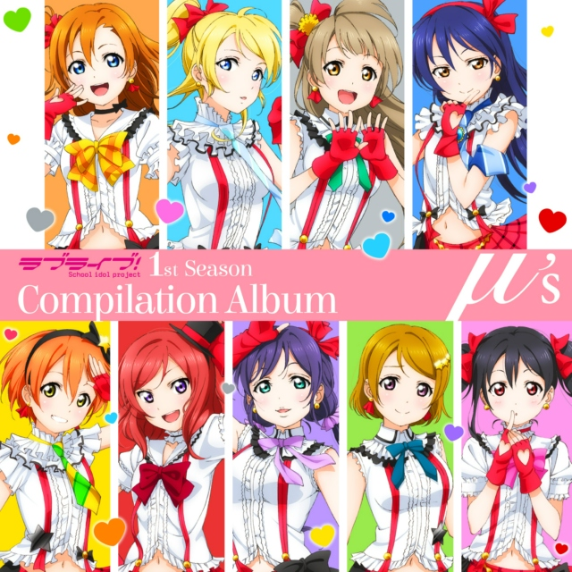 Love Live! - Solos
