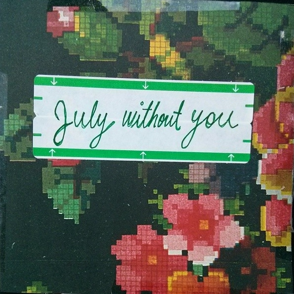 July without you (2014)