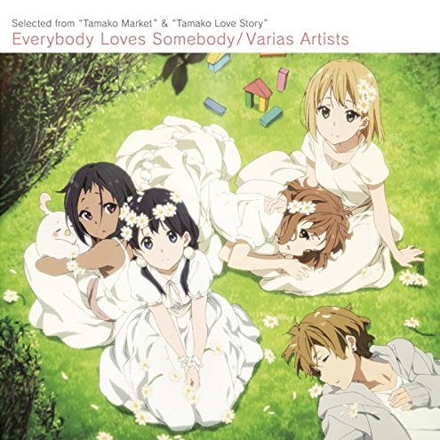 Anime Song in first half of 2015