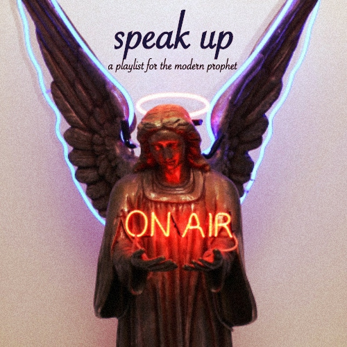 speak up, scream out loud