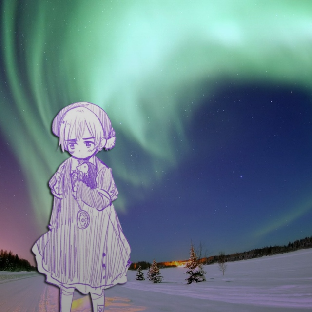APH Iceland - Wanderer