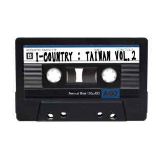 I-COUNTRY:TAIWAN Vol.2