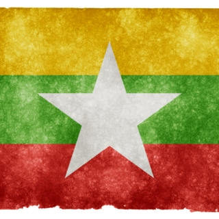 Myanmar Playlist