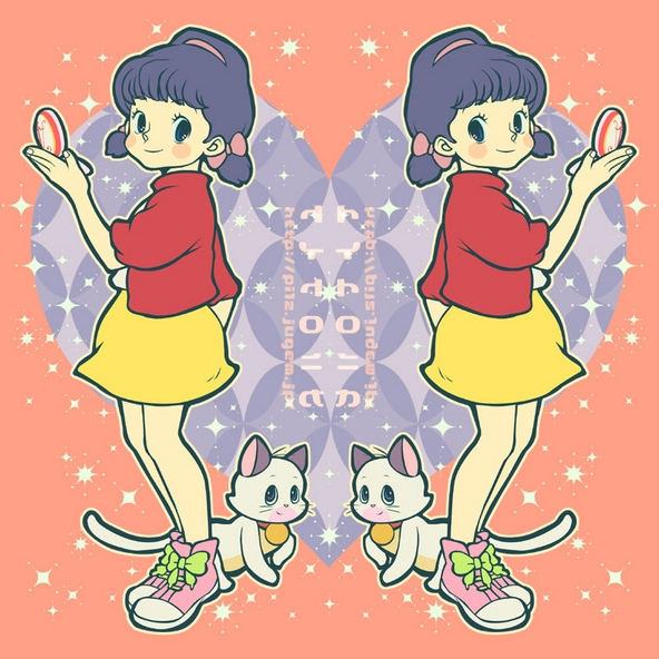 Magical girls are good for your health 1966-1988