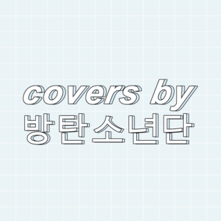 covers by bts